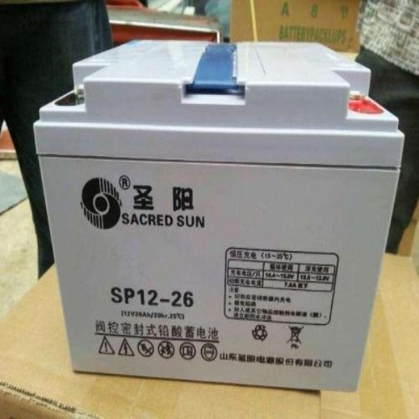 绥化圣阳蓄电池品牌