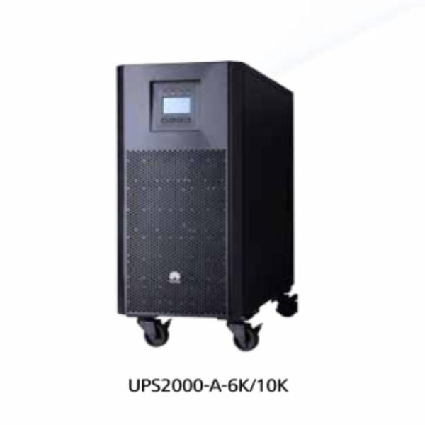 华为UPS2000-A(6~10KVA)