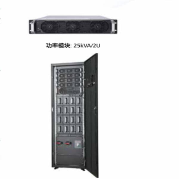 华为UPS5000-E(25~75KVA电池一体化)